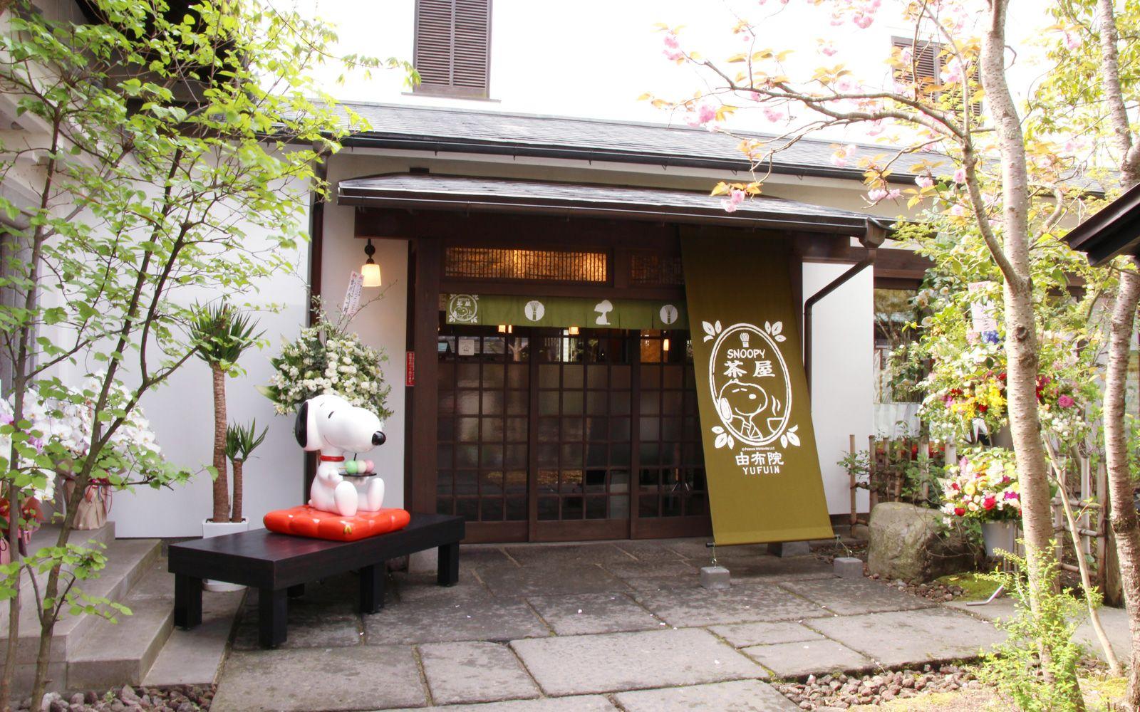 Snoopy Tea House, Yufuin
