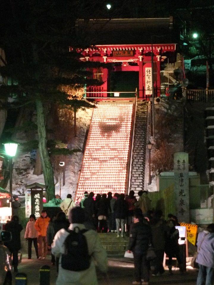 草津温泉完全ガイドーアクセス、宿、グルメなど見どころ紹介!