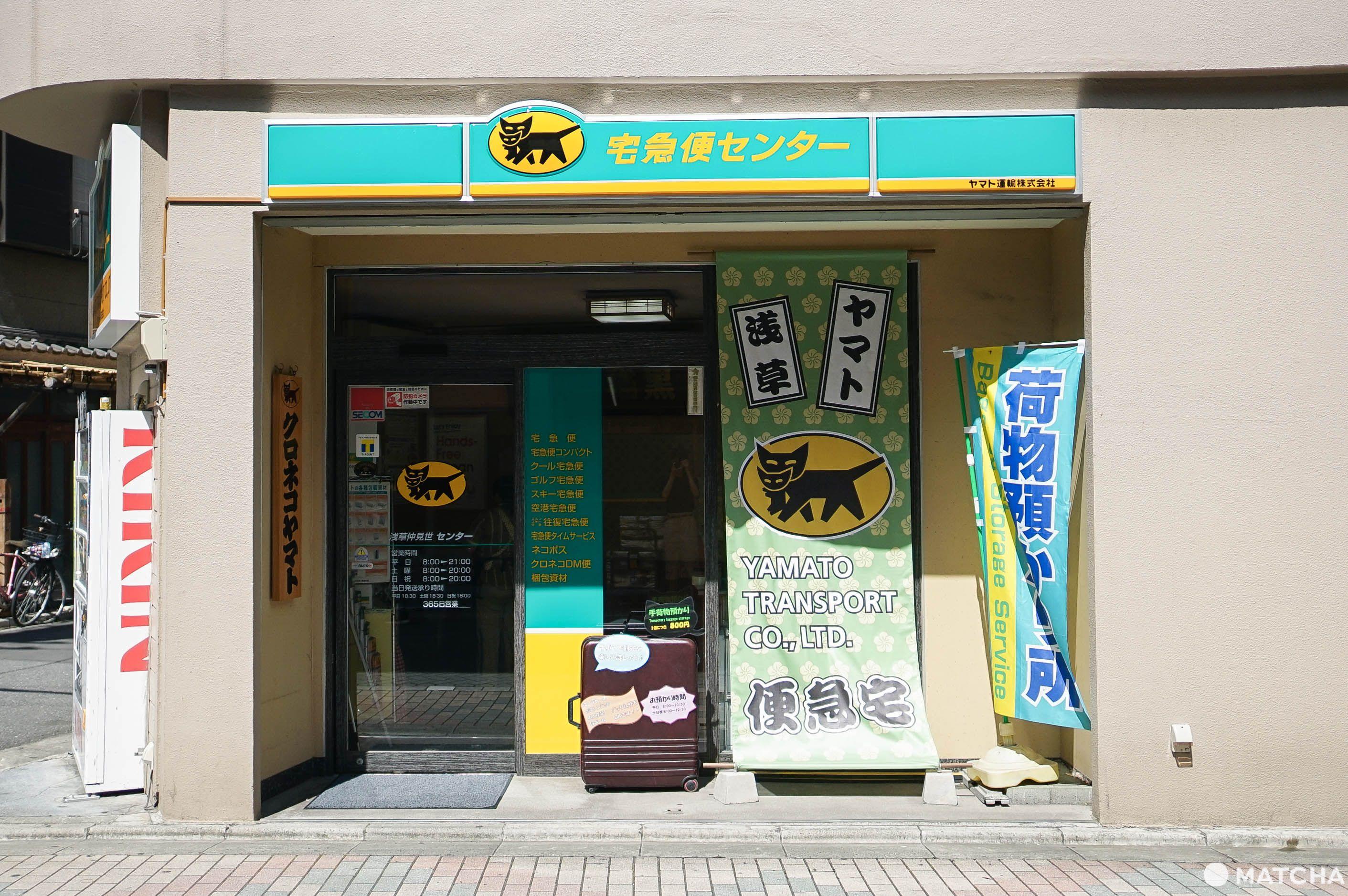 Hands-Free Travel Center in Asakusa