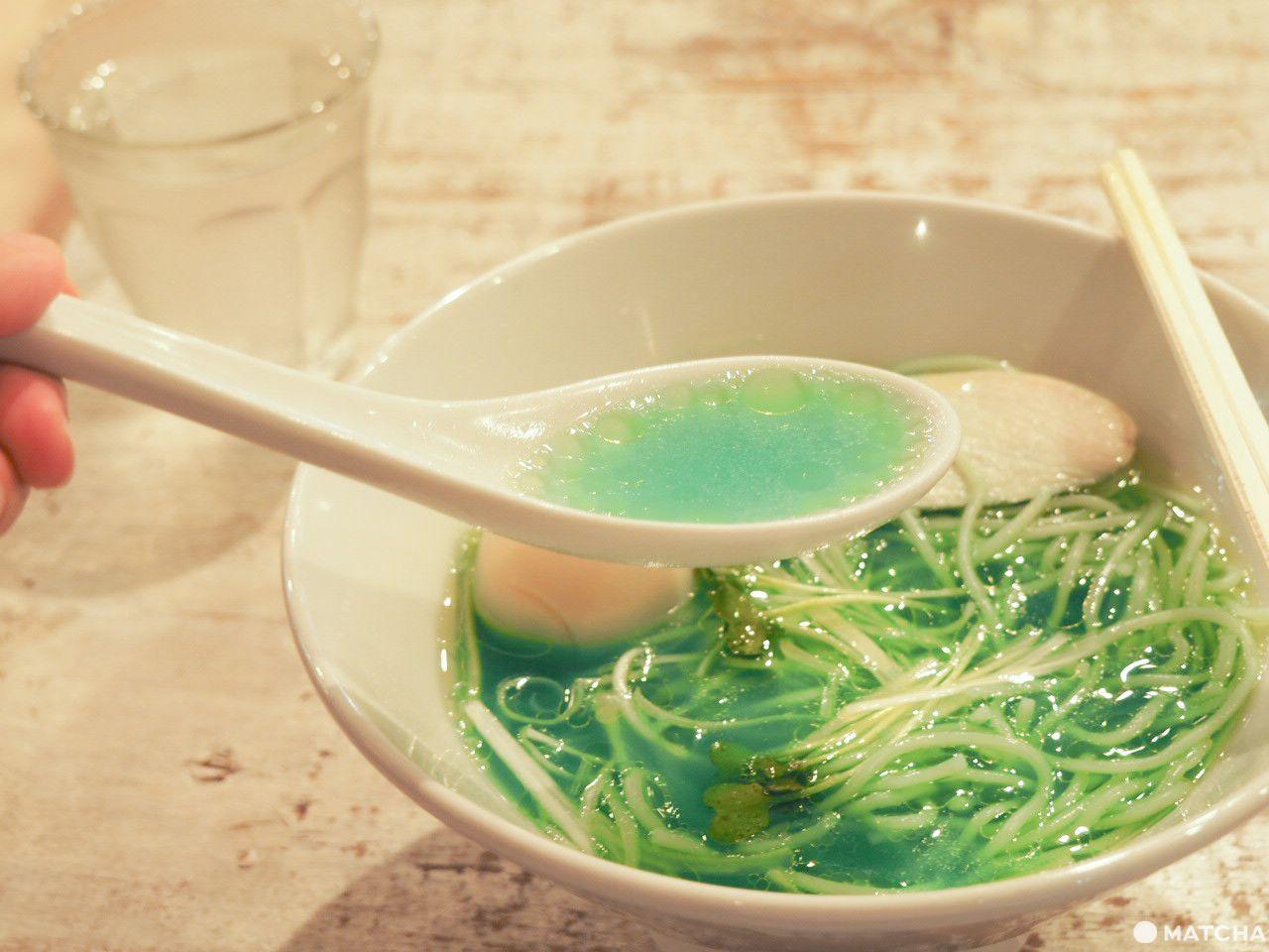 吉法師 藍色拉麵湯頭
