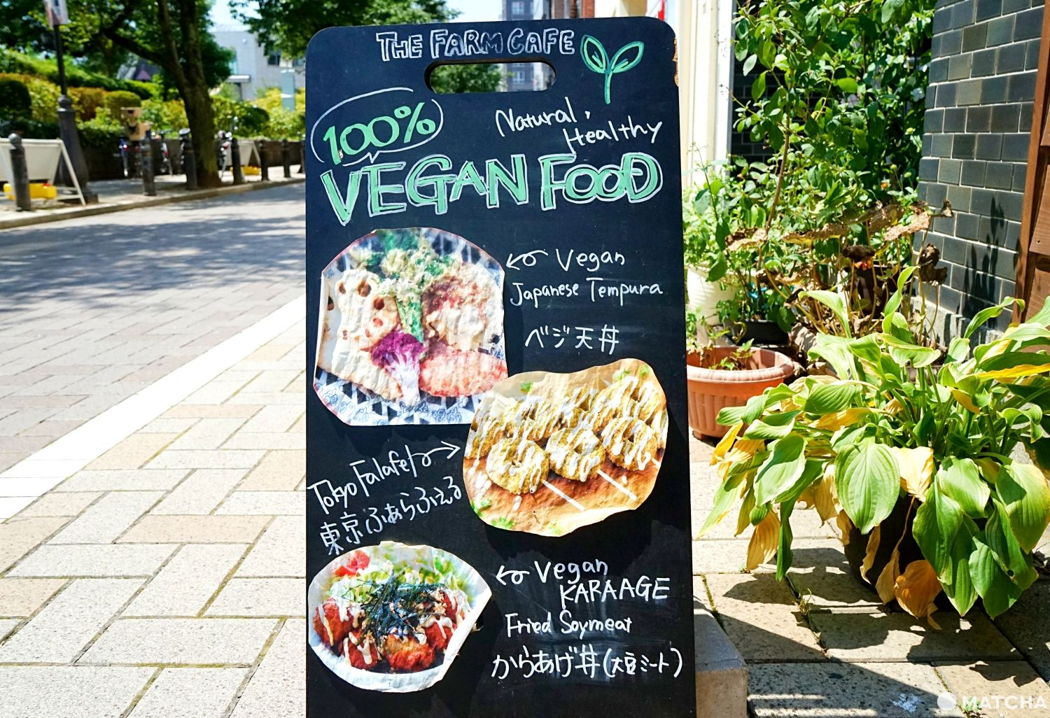 The Farm Cafe Asakusa Delicious And Healthy Vegan Dishes For All Matcha Japan Travel Web Magazine