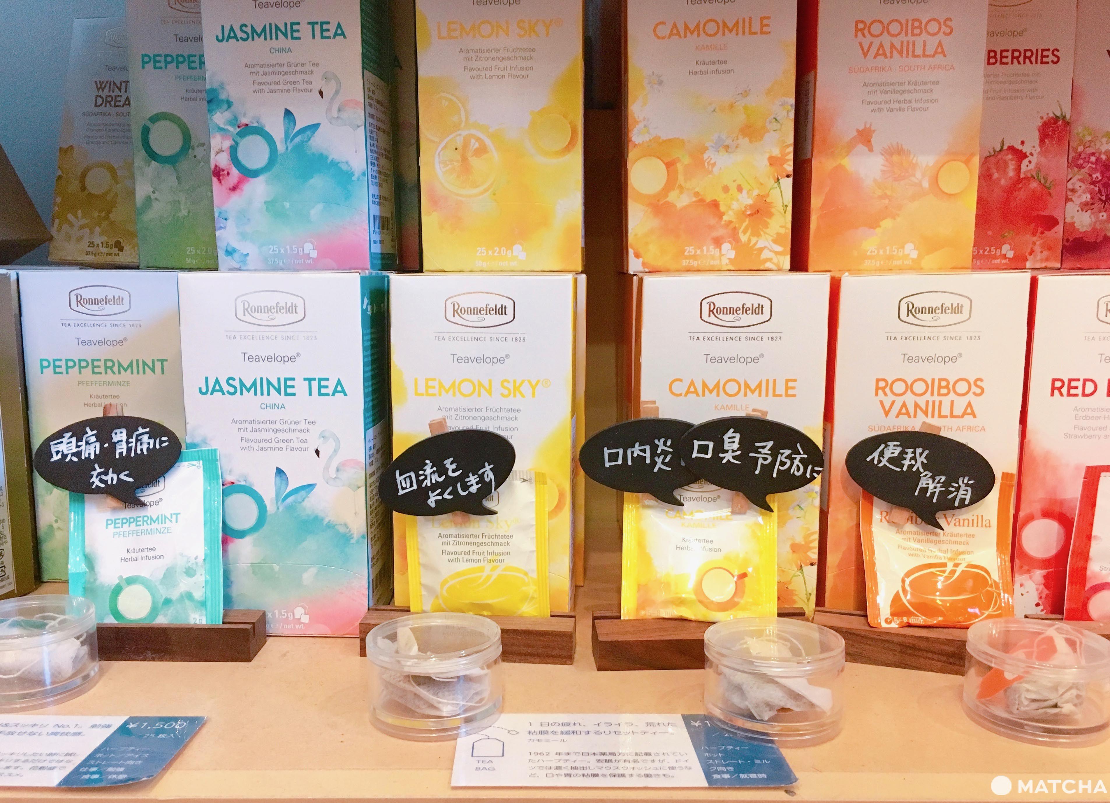 【東京】如果你喜歡細細品味紅茶的話,千萬不要錯過!紅茶專賣店4選。
