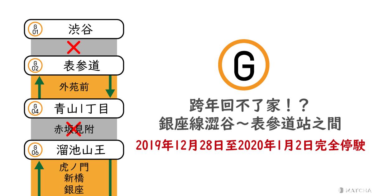 秋田 新幹線 運行 情報