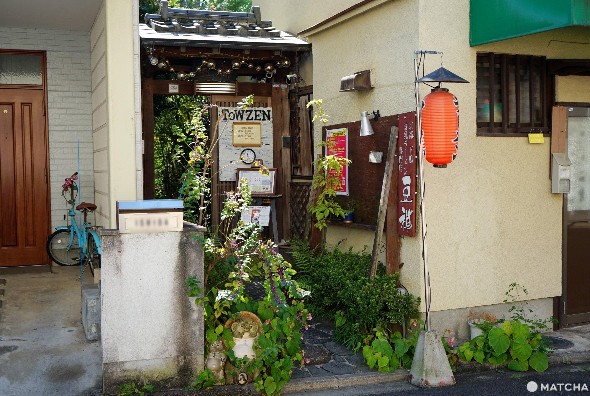 towzen, kyoto