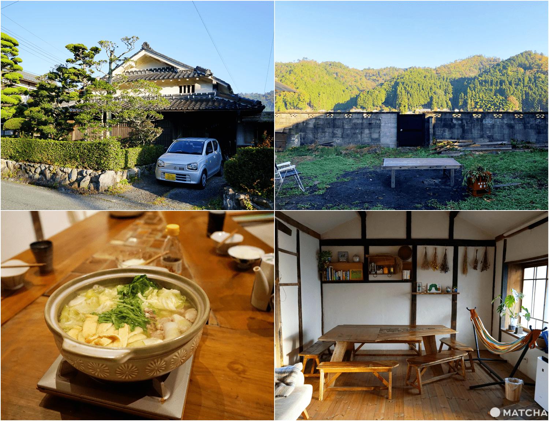 aoashi guesthouse
