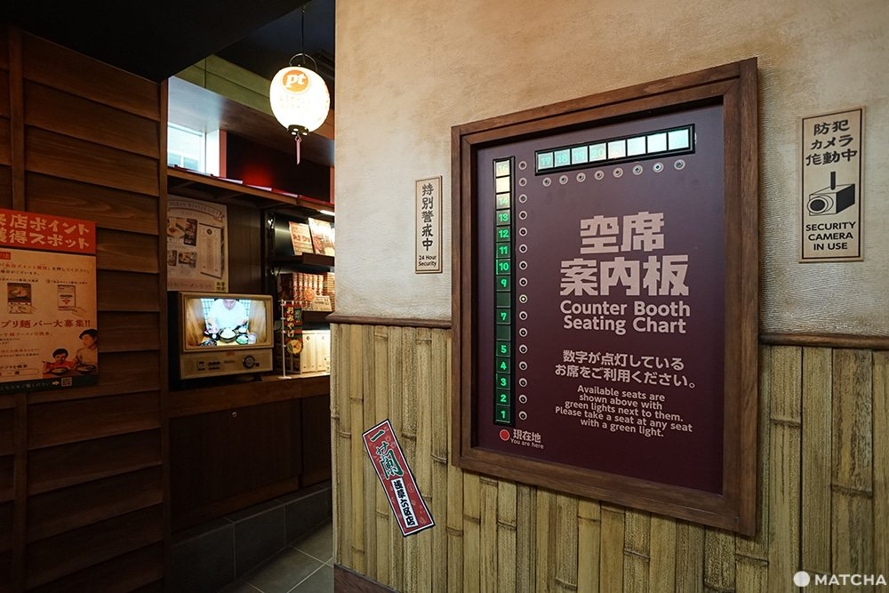 รีวิวอิจิรันราเม็งในชาม 8 เหลี่ยม สาขาใหม่อาซากุสะรกคุ (ICHIRAN Asakusa Rokku)