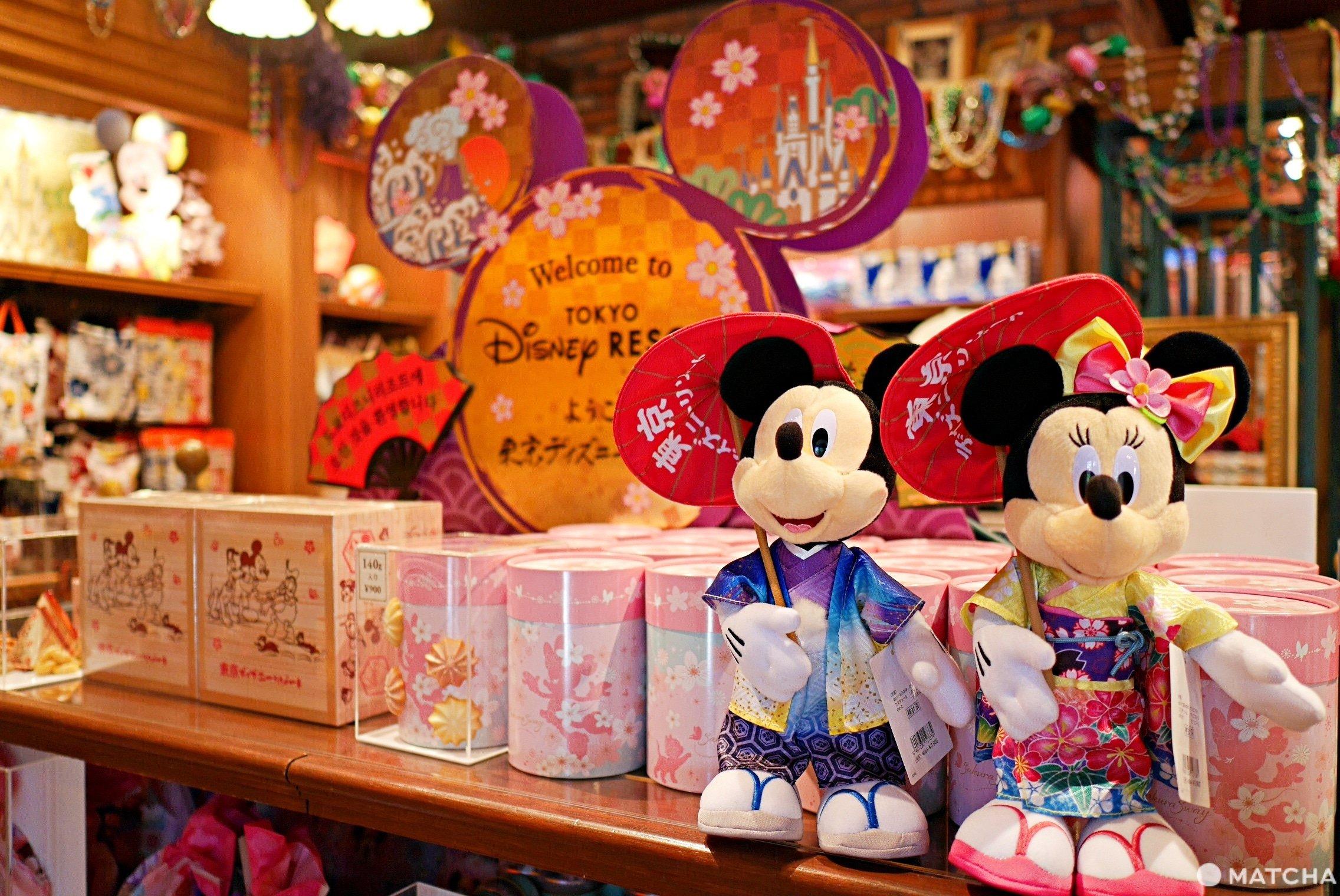 Pre-Order Tokyo Disney Resort Plush Mickey KIMONO JAPAN