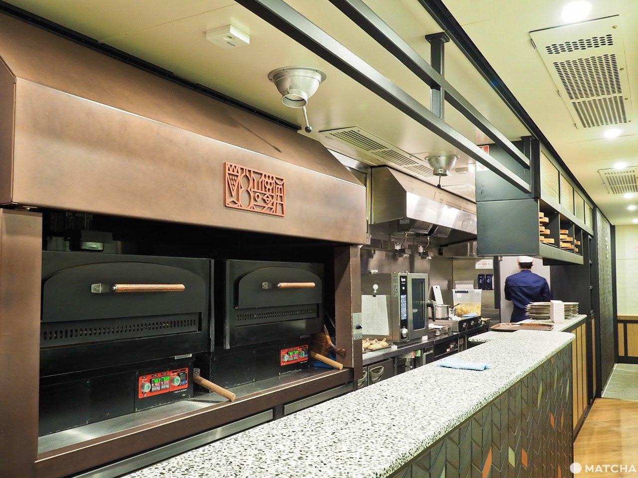 The Railway Kitchen Chikugo