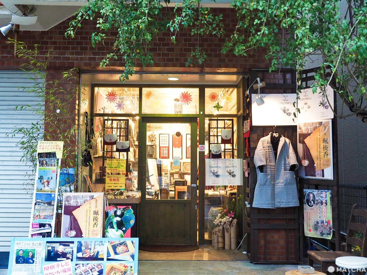Jyanome Usagi Shop Entrance