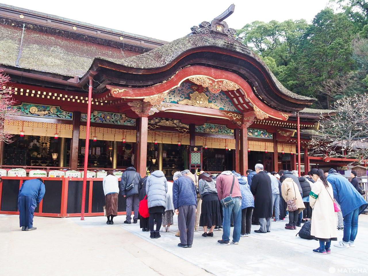 Paying Homage to Dazaifu