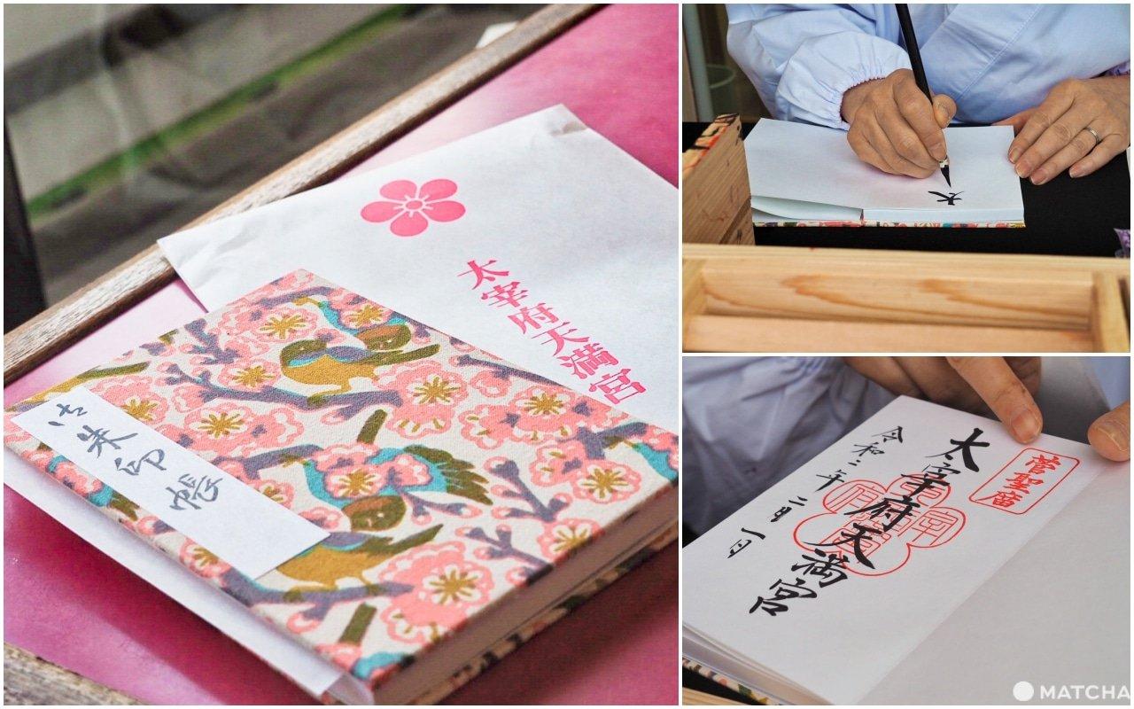 Dazaifu Goshu Seal Book Beams Japan