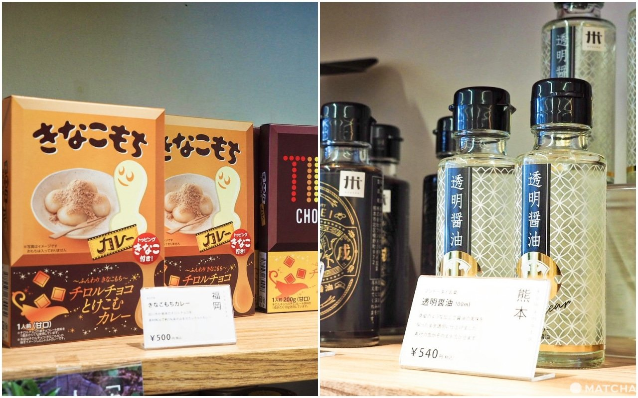 Kyushu VOICE Products