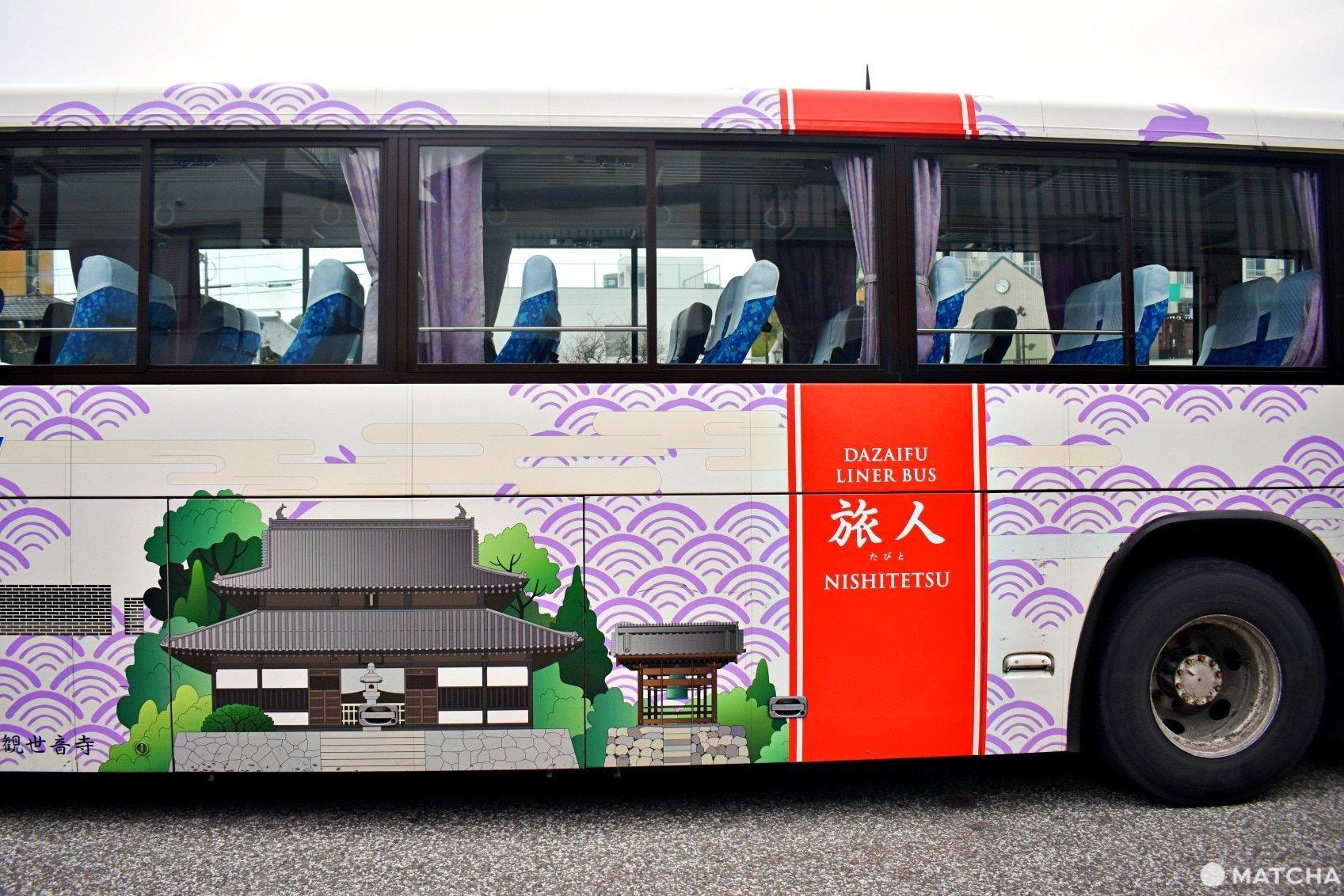 九州・福岡をお得に旅しよう!福岡フリーパスガイド