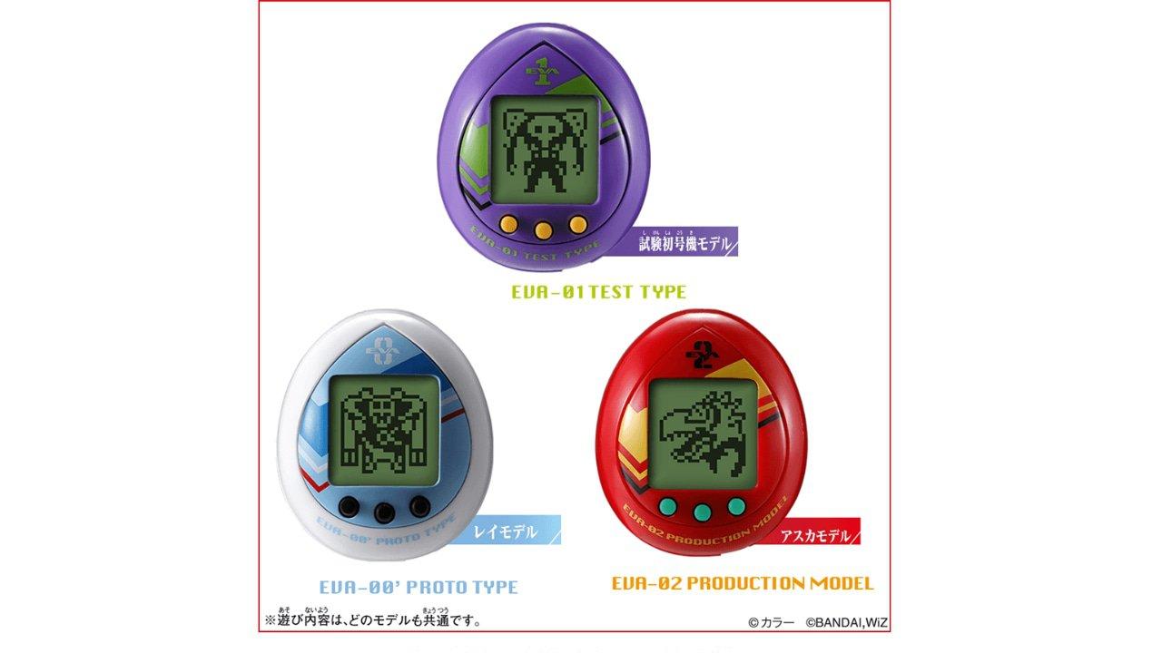 BANDAI Evangelion Tamagotchi EVACH 3 sets from Japan