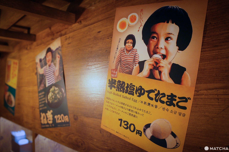 ICHIRAN อิจิรัน ราเม็งข้อสอบสาขาอุเอโนะโอคาจิมาจิ