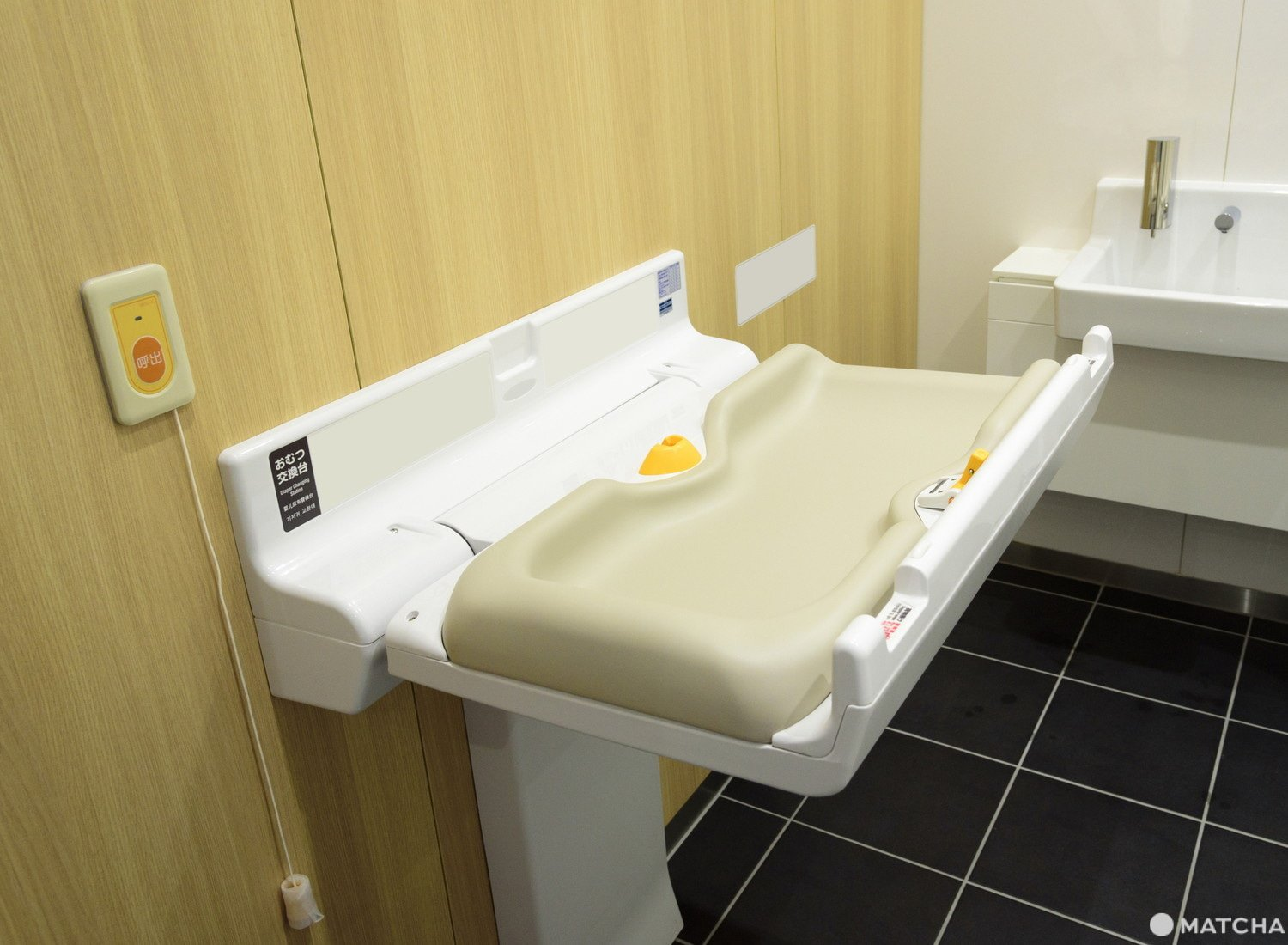 diaper changing station in japan