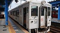 Keliling Tanah Kelahiran Mitologi Jepang dengan Kereta di Nichinan, Miyazaki