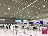 Stasiun Tokyo - Bandara Narita Kurang dari 1000 Yen? Mari Lihat Bagaimana Caranya!