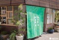 대중목욕탕 무제한 이용가능! 오사카 아와지의 게스트하우스 모쿠모쿠에 숙박하자!