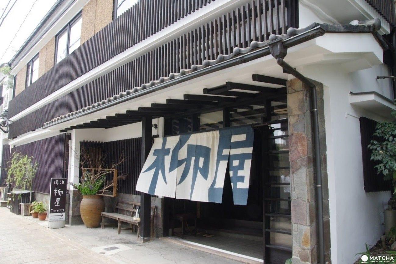 【大分県】地元の食材を堪能!別府の和モダンな温泉宿「湯治柳屋」