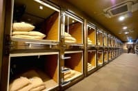 Stay at a Japanese Capsule Hotel For A Low Price