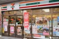 【日本旅游必读】在日本,1天吃饭到底要花多少钱呢?(便利店,餐厅,寿司屋)