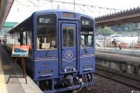 Savor Local Dishes! A Trip On The Orange Restaurant Express Train In Kagoshima
