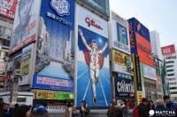大阪旅游完全指南!区域说明,景点40选,美食,交通等
