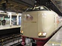 """เที่ยวชิโกกุและจูโกกุด้วยรถไฟตู้นอน """"Sunrise Seto・Izumo""""!"""