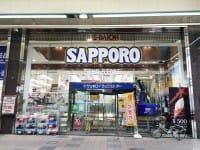 札幌藥妝SAPPORO DRUG STORE