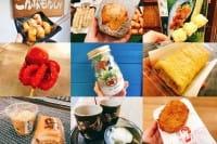 【京都錦市場筆記】沒吃過別說你是吃貨!新意X傳統小吃九選