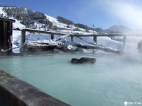 Manza Onsen In Gunma - Relaxing Hot Springs And A Great View