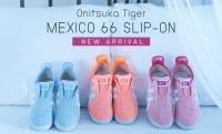 Bebas Pajak + Diskon Tambahan Sneaker MEXICO 66 SLIP-ON Onitsuka Tiger Hanya di Jepang!