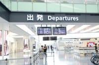 出境前別忘了填寫『再入國許可』&登機前的好逛店介紹羽田機場篇