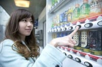 How To Use Japanese Vending Machines