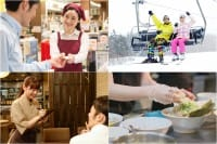 打工賺取日本旅費!打工度假簽證申請&理由記劃書注意事項