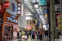 <ruby>梅田<rt>うめだ</rt></ruby>、<ruby>難波<rt>なんば</rt></ruby>、<ruby>心斎橋<rt>しんさいばし</rt></ruby>など。<ruby>大阪<rt>おおさか</rt></ruby>の ショッピング(shopping)で <ruby>有名<rt>ゆうめい</rt></ruby>な <ruby>場所<rt>ばしょ</rt></ruby> 11<ruby>選<rt>せん</rt></ruby>!