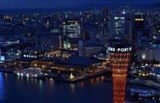 Prefektur Kobe