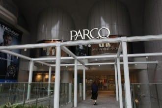 什麼都賣、什麼都不奇怪的百貨公司「名古屋PARCO」