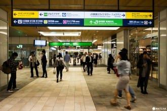 <div class='captionBox title'>【新宿.攻略】新手也安心! JR新宿車站轉乘私鐵、地鐵的方法</div>