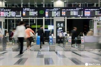 14 ภาษาญี่ปุ่นสำหรับขอร้องในยามฉุกเฉิน