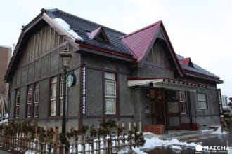 A Retro Atmosphere At Starbucks Coffee In Hirosaki, Aomori