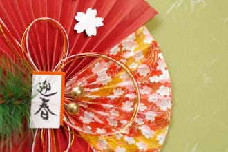 Nengajo - Japanese New Year's Greeting Cards