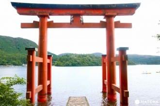 箱根一日游黄金路线小推荐, 给你的一天划上完美句号