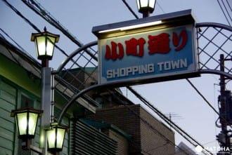必走訪的市集到當地的商店街都要看一看!抹茶推薦的鎌倉購物景點
