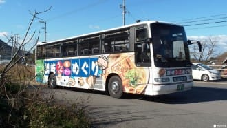 『四國香川』坐上烏龍麵觀光巴士一起郊遊去吃麵!