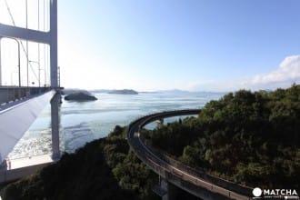 """""""ชิมะนามิไคโด"""" เส้นทางปั่นจักรยานยาว 20 กม.จากโอโนะมิจิไปยังอิมาบาริ"""