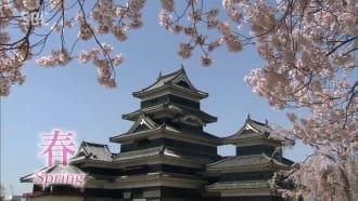【映像日本】位於日本地方如畫般的觀光地