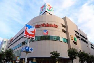 逛一趟不小心就忘記時間!貼近在地人生活的綜合超市Ito Yokado