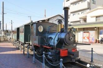 <div class='captionBox title'>【愛媛】搭乘少爺列車一日遊松山!</div>